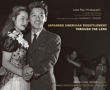 Japanese American Resettlement through the Lens